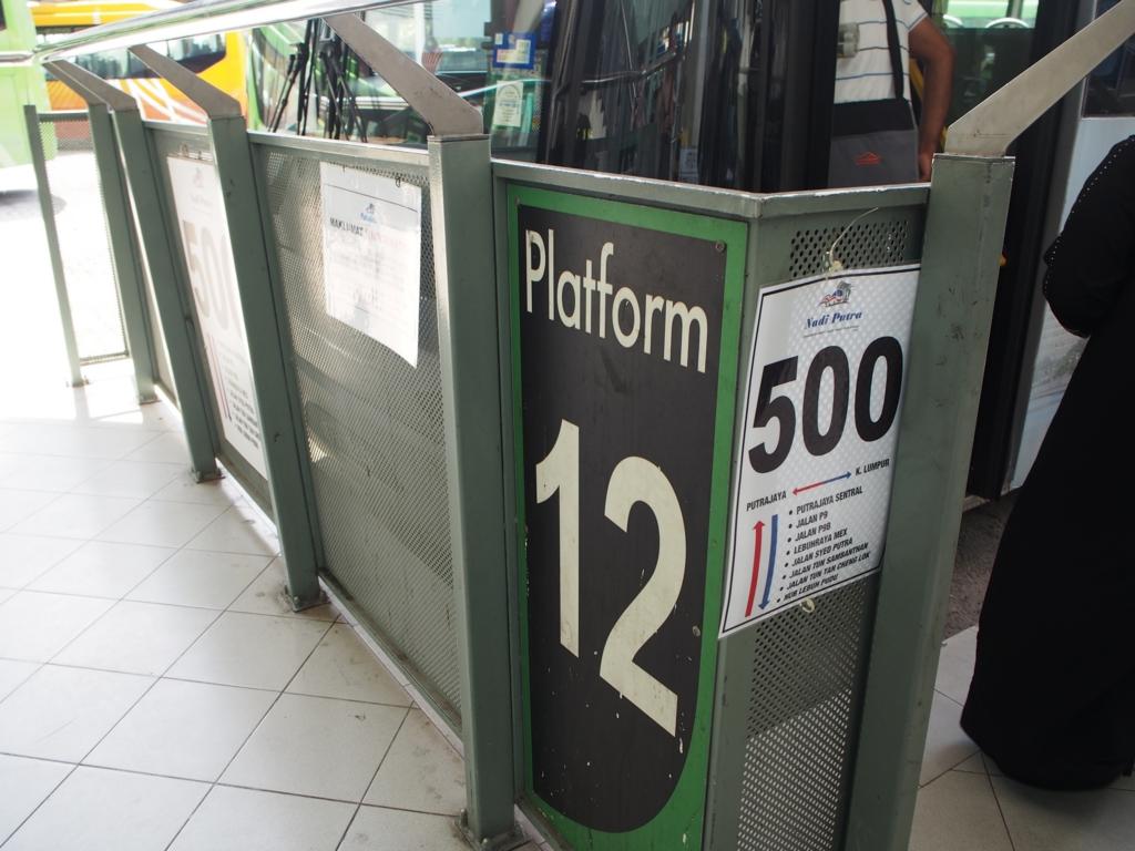 12番のプラットホームに到着するバスでクアラルンプールへ