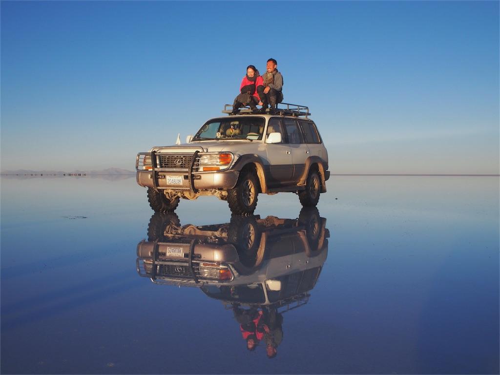 またもやウユニ塩湖でツーショット♡