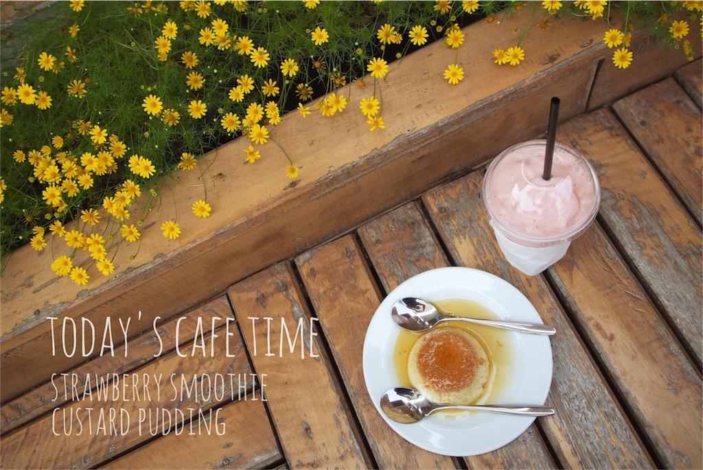 メコン川を眺めながらのんびりカフェタイム