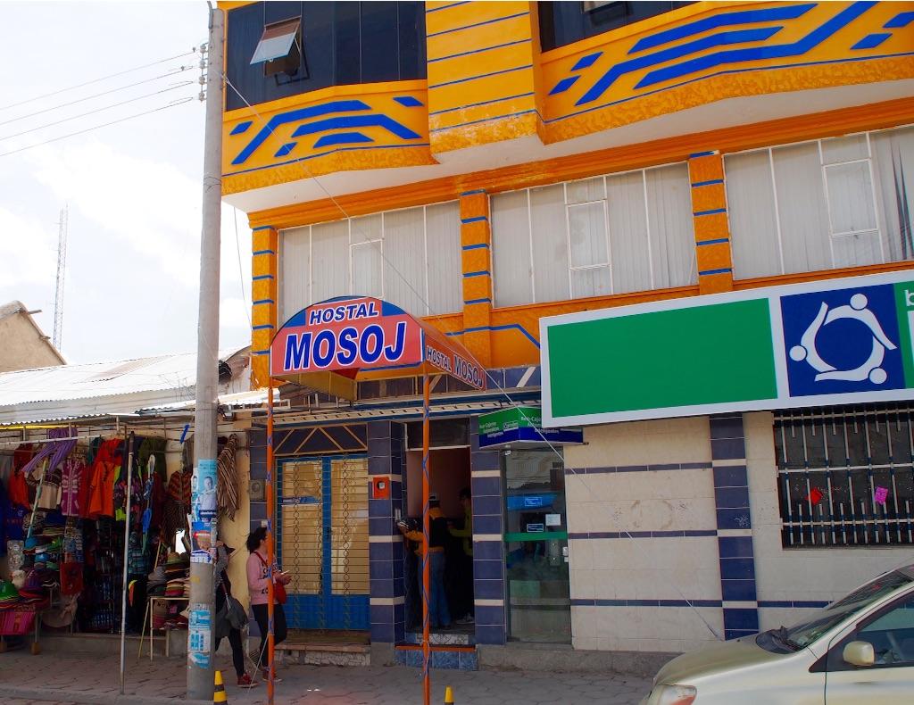 ウユニの宿 Mosojの玄関