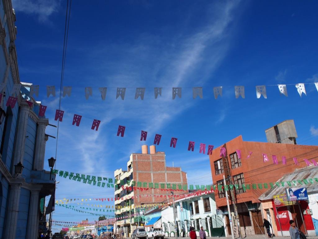 ウユニの町 カルナバルバージョン