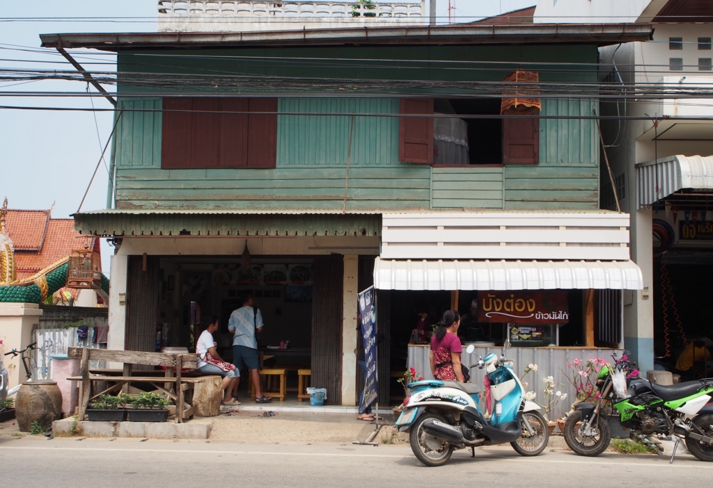 カオマンガイのお店の外観