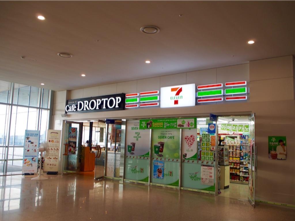 釜山港 フェリーターミナル内のコンビニ