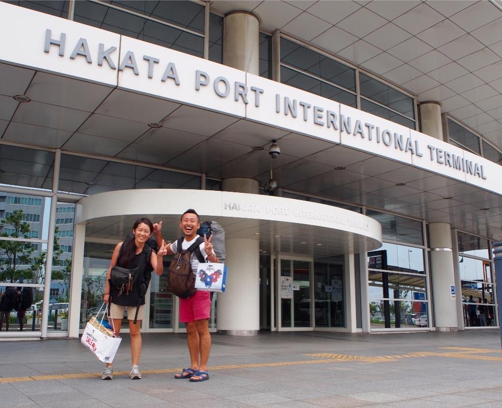 博多港 国際フェリーターミナル正面玄関
