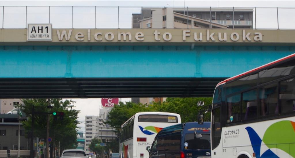 国際道路 wellcom to Fukuoka