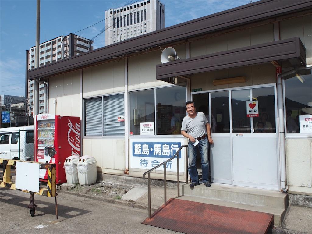 小倉渡場の待合所はこちら