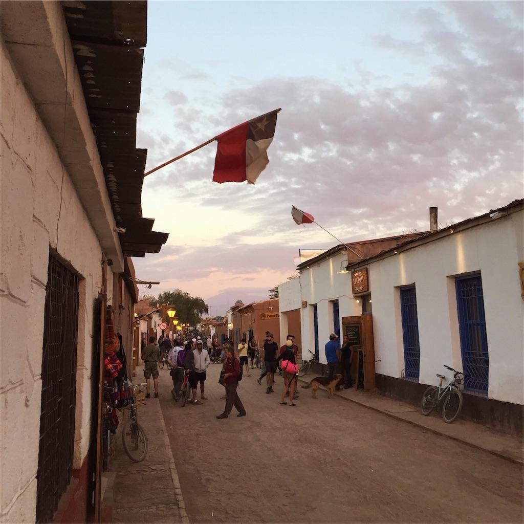 夕暮れ時のアタカマの町の様子 その2