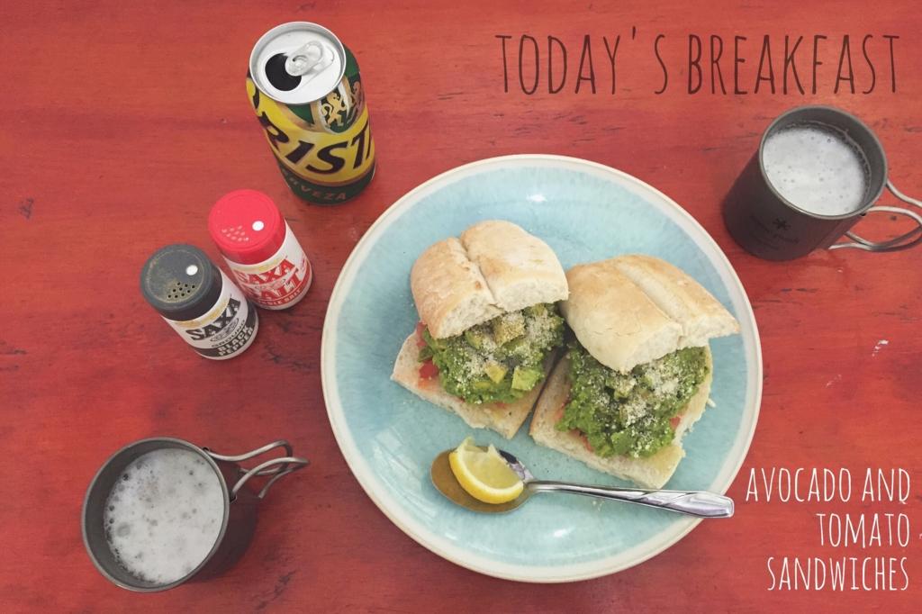 この日のお昼ごはんはアボカドとトマトのサンドイッチ