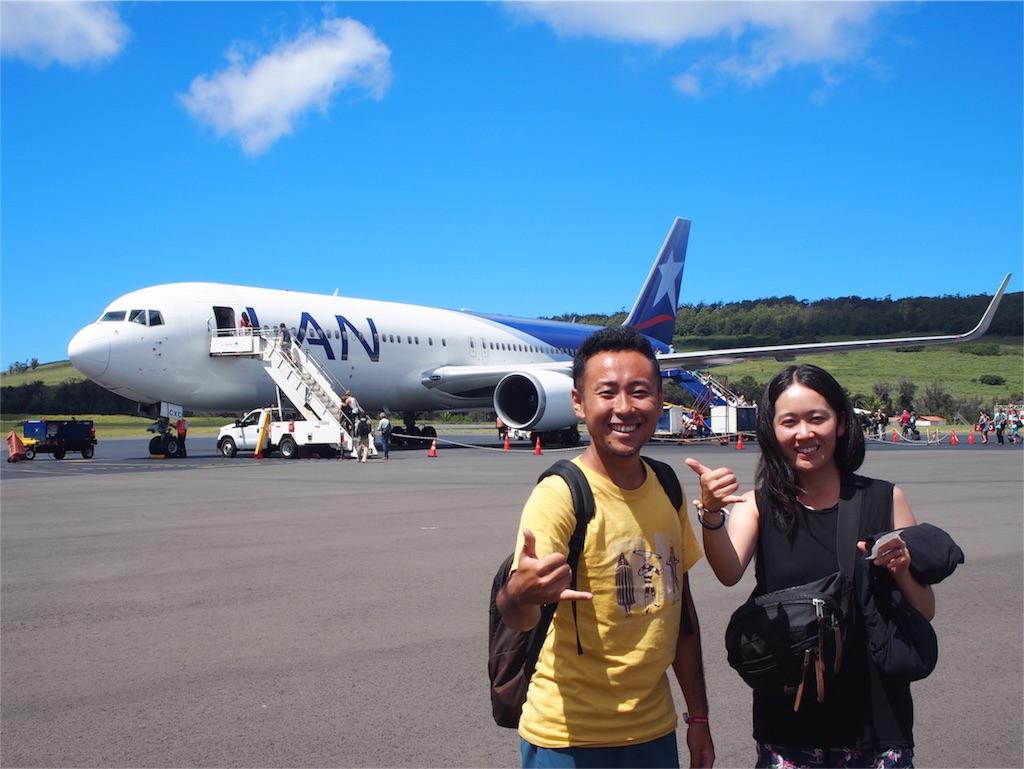 イースター島で乗ったLAN航空