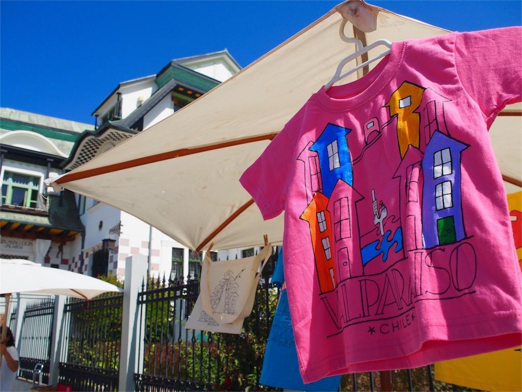 お洒落世界遺産の街で売られているTシャツ