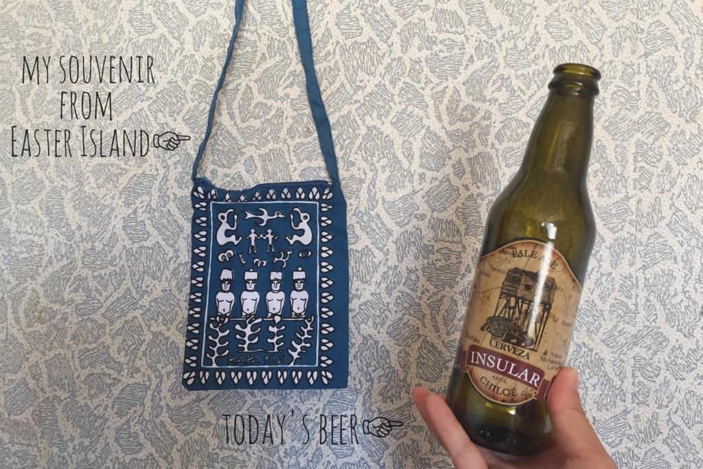 チロエ島のビールとイースター島のポシェットのコラボ(笑)