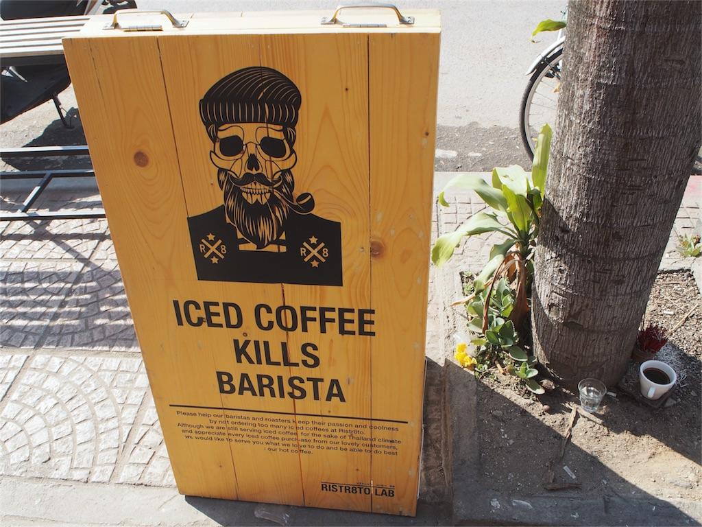 アイスコーヒーNGな雰囲気ぷんぷん(笑)