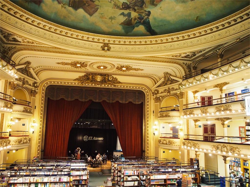 世界の美しい書店ランキング2位エル アテネオ グランド スプレンディド その③