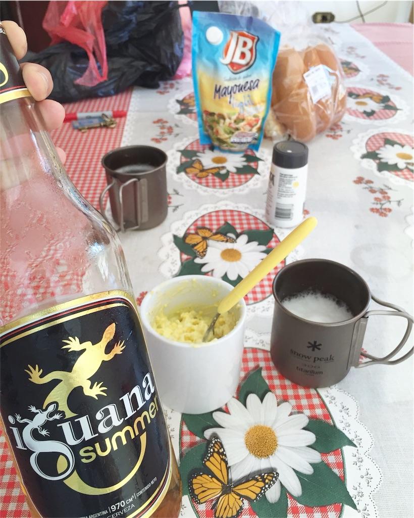 アルゼンチンのビールの紹介 Iguana summer