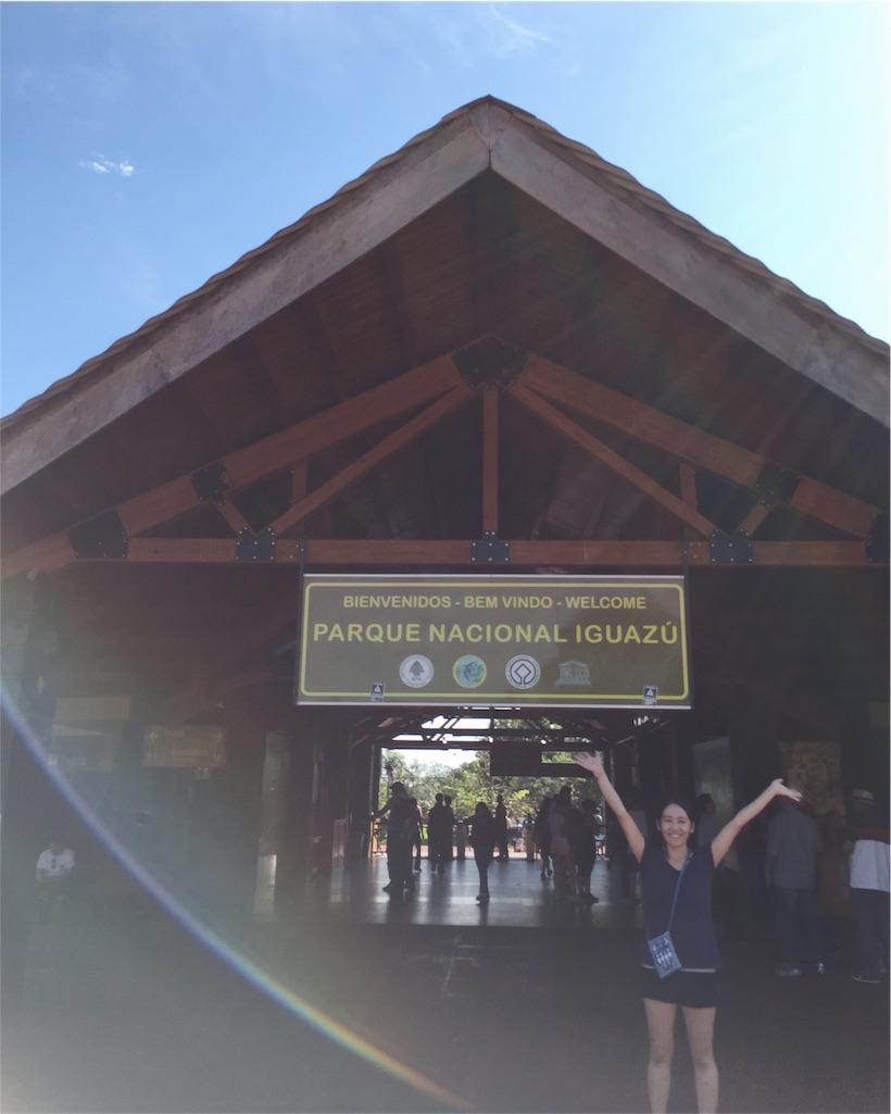 ようやく向かったイグアス国立公園 入口にて
