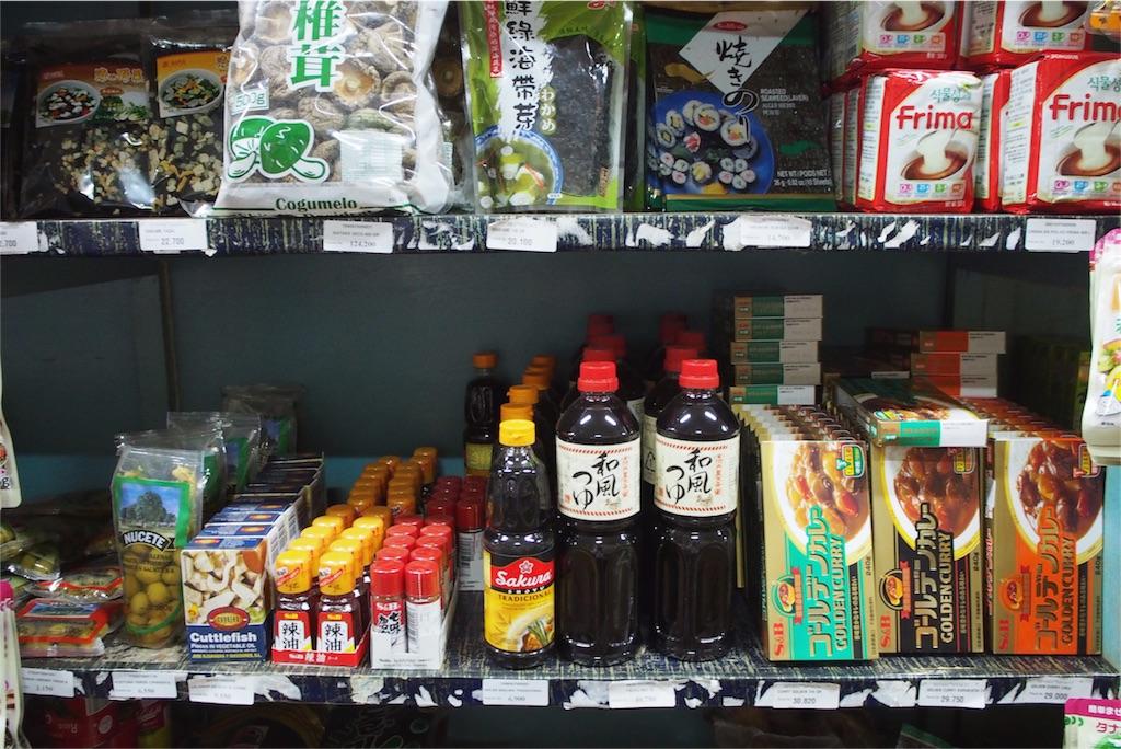 生協には日本食材がたくさん その①