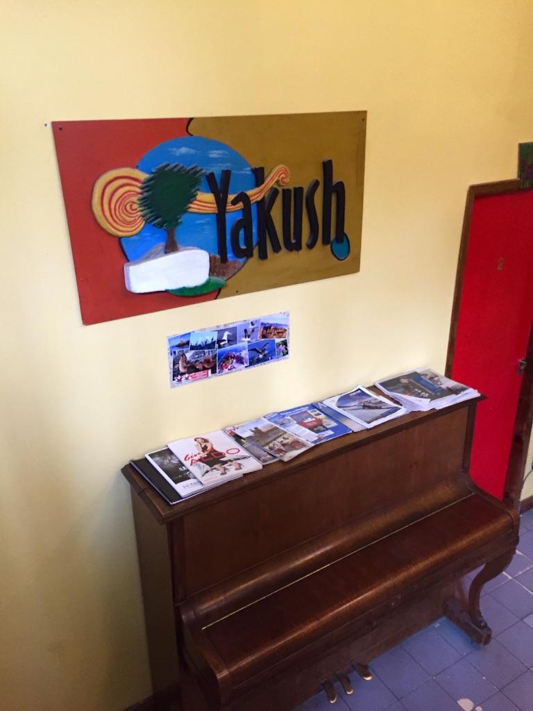 ウシュアイアの宿のピアノ