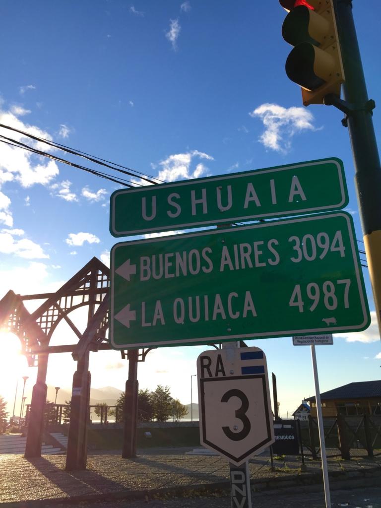 世界最南端の都市 ウシュアイア Ushuaia