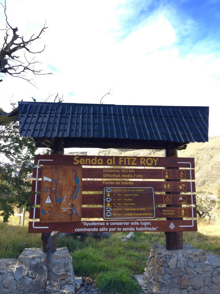フィッツロイ登山口の案内板