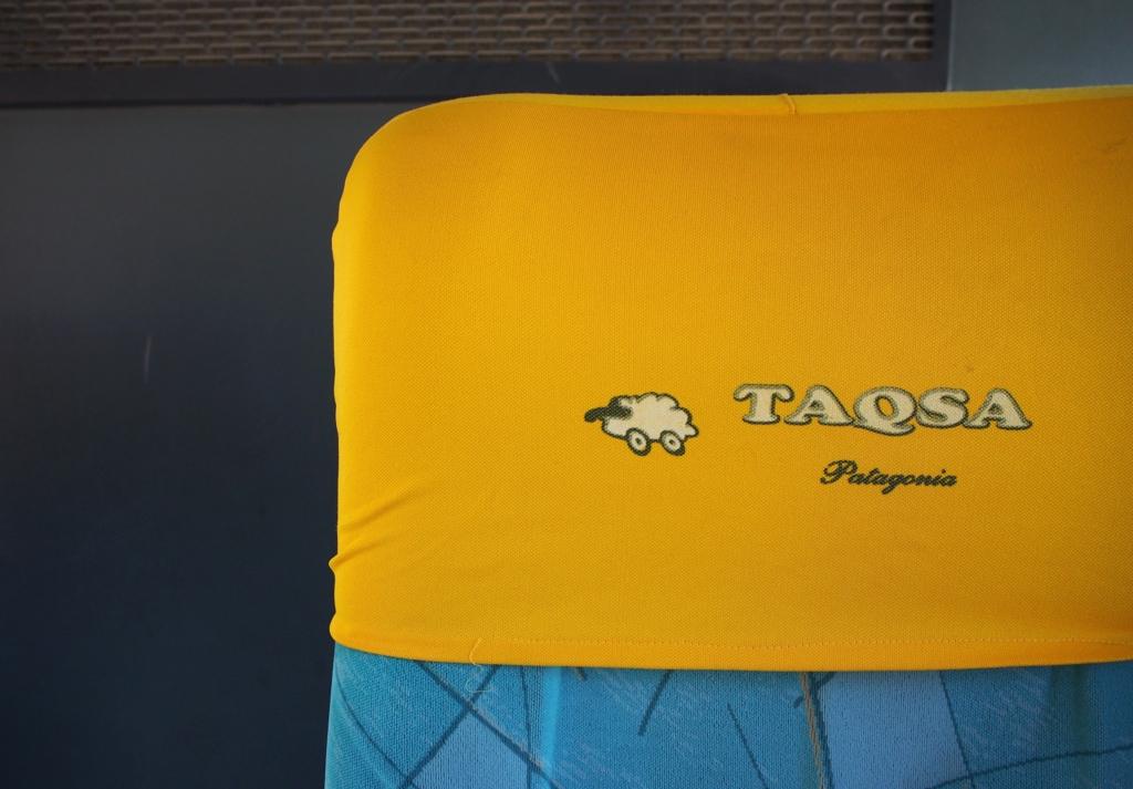 TAQSA社のバス 車内の様子その②