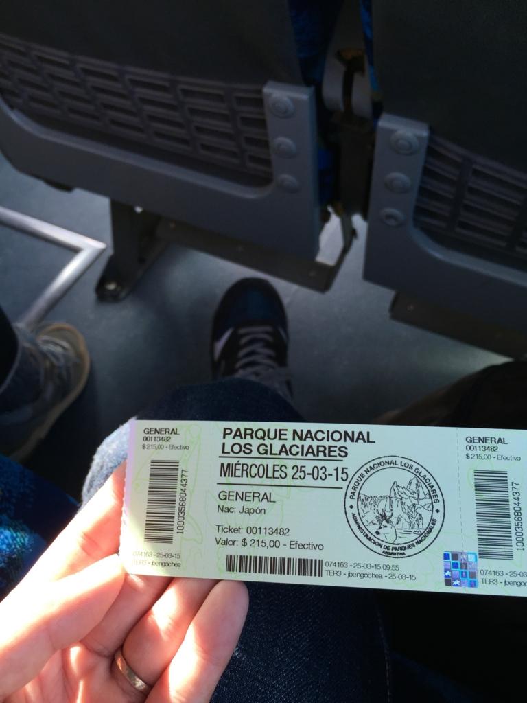 ロスグラシアレス国立公園入場チケット