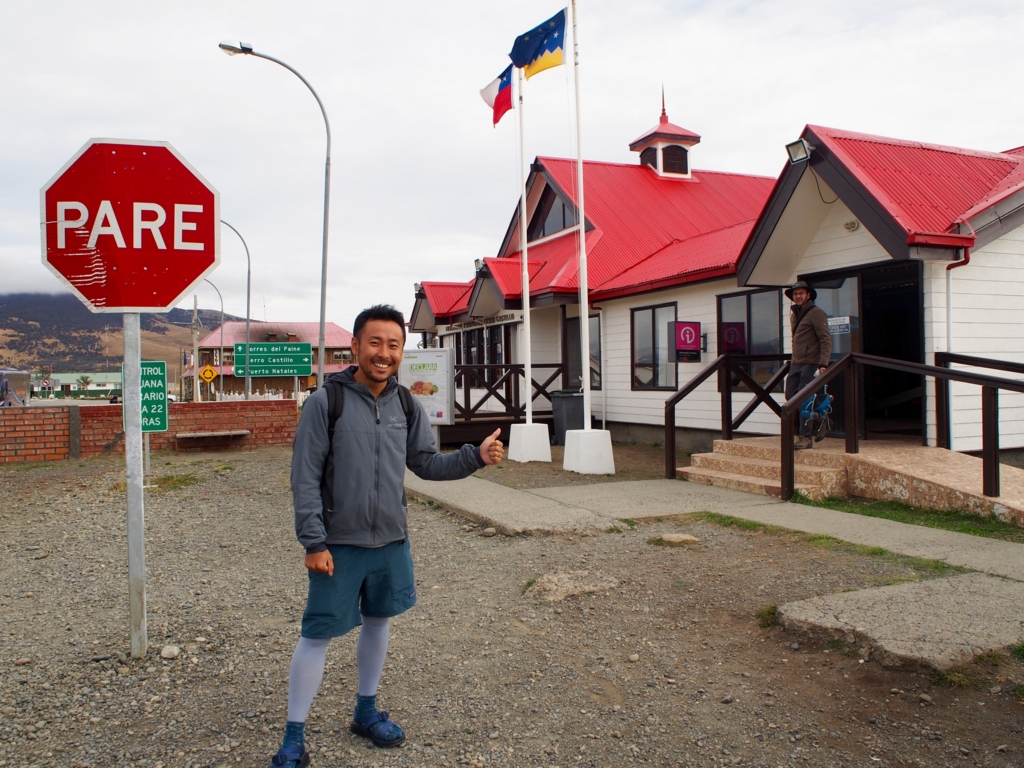 パタゴニア チリーアルゼンチン国境