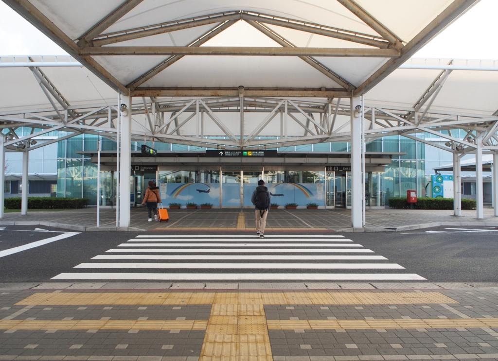 北九州空港に到着