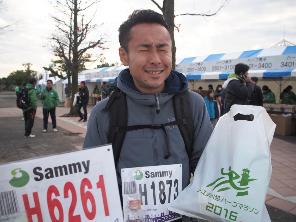 初めてのマラソン大会用のゼッケン♡