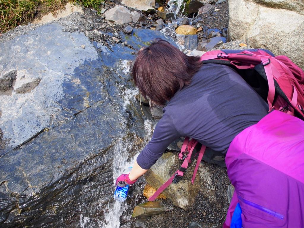 パイネ国立公園の湧き水は飲みやすい