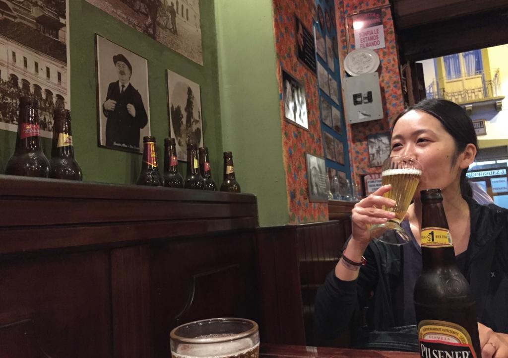 理由をつけて 毎日ご褒美ビール♡