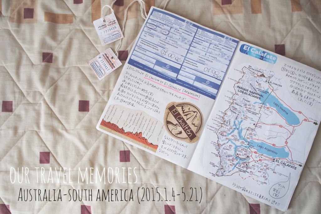 南米出発前にトラベルノートを整理しながら振り返り