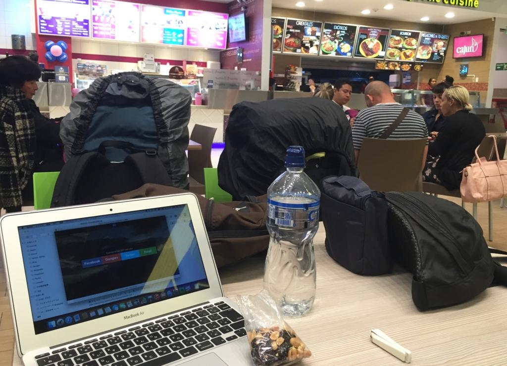 キトの空港にて快適空港泊