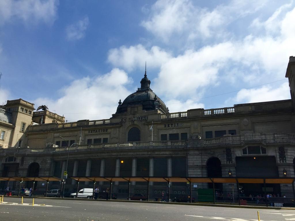 ブエノスアイレス レティーロ駅
