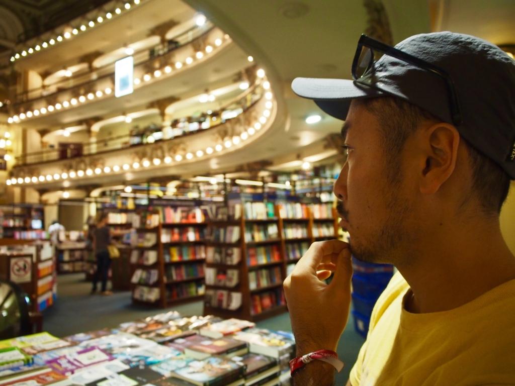 ブエノスアイレスの本屋さん