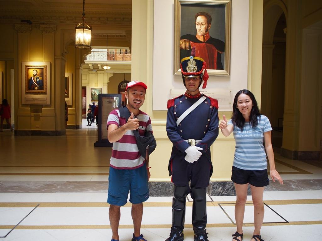 ピンクの大統領府で衛兵さんと記念撮影