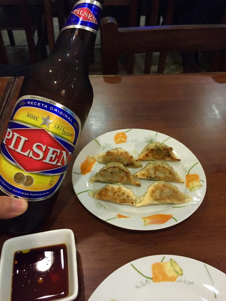 アスンシオンの日本食レストラン 菜の花の餃子