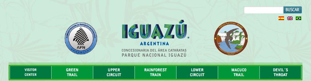 アルゼンチン側 イグアス国立公園のホームページ