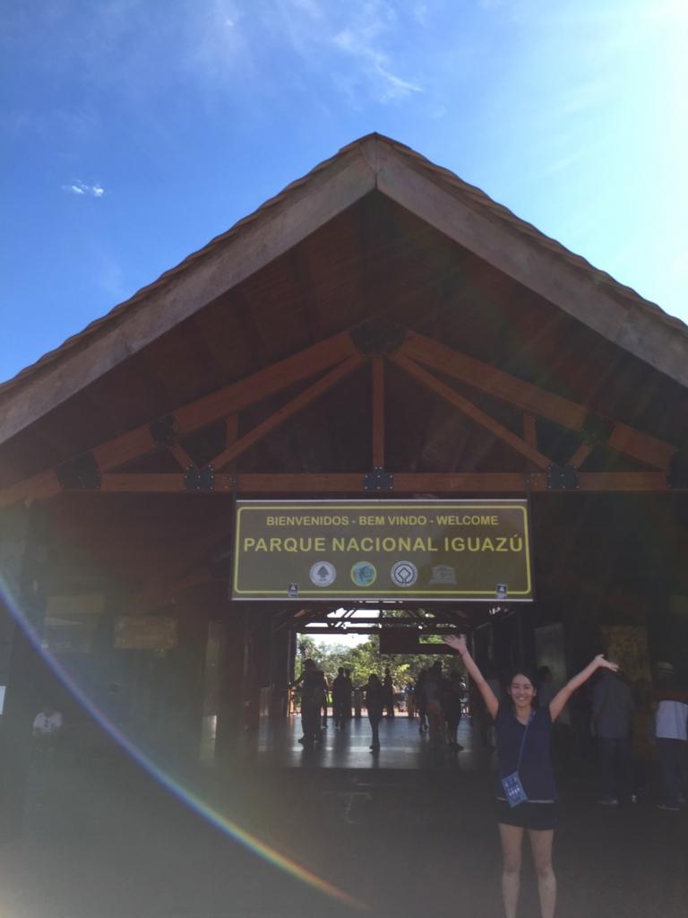 イグアス国立公園に入場