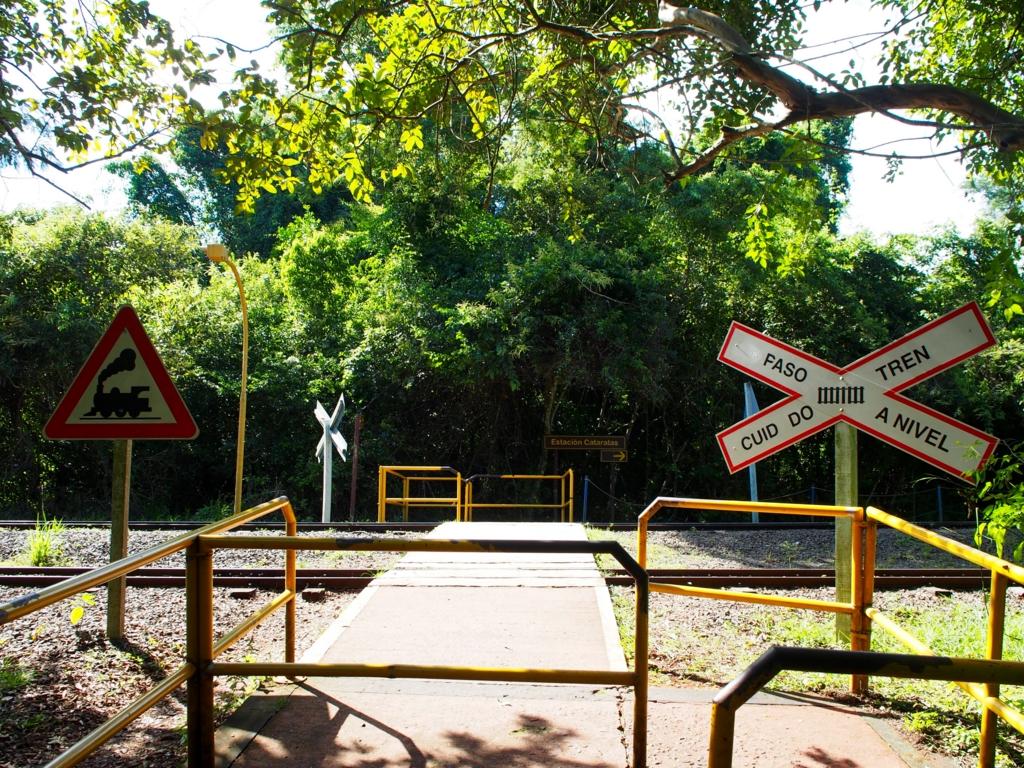 イグアス国立公園内のトロッコレール