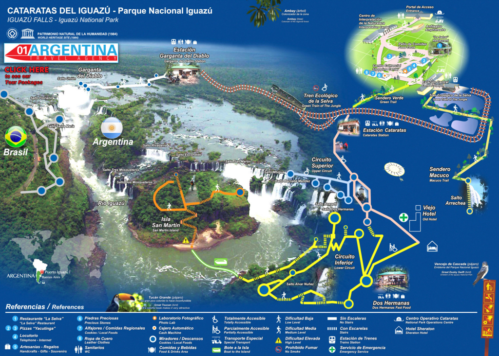 イグアス国立公園のMAP