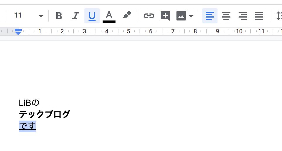 google_document