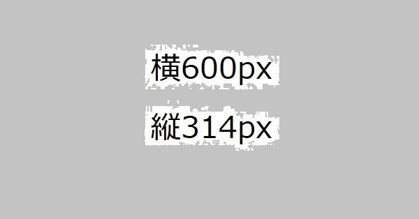 f:id:edgeknight:20210504112851j:plain