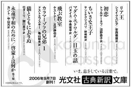 f:id:editech:20060801121545j:image