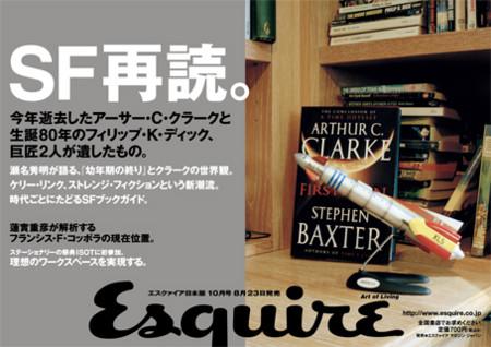 f:id:editech:20080821143251j:image