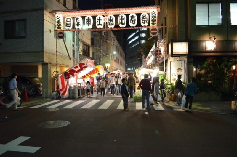 f:id:edo-harikyu:20121020180150j:image:w360