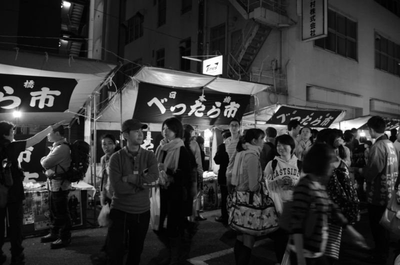 f:id:edo-harikyu:20121020180826j:image:w360