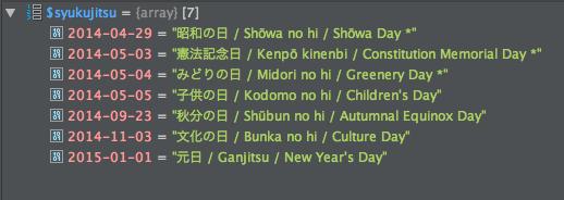 スクリーンショット 2014-03-26 8.44.41