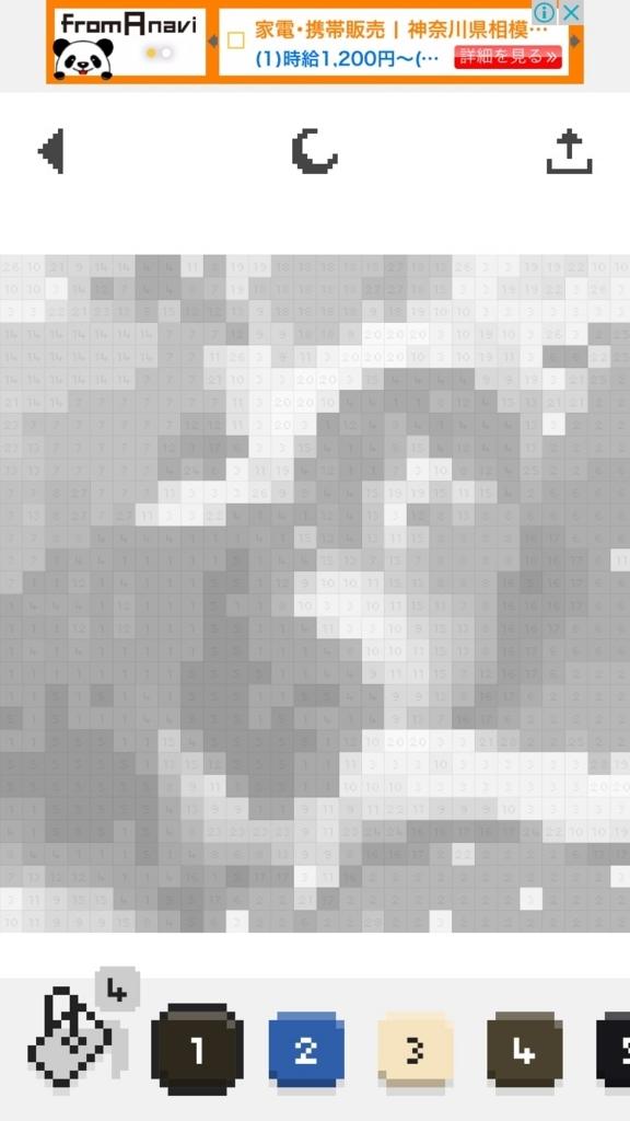 f:id:edogon:20180211190933j:plain