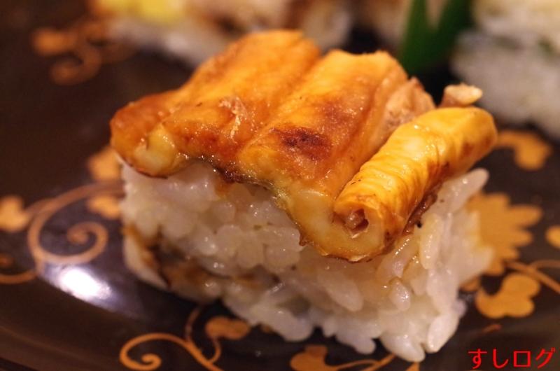 f:id:edomae-sushi:20150220155124j:plain