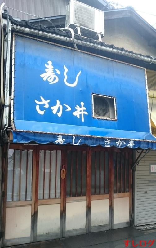 f:id:edomae-sushi:20150418215719j:plain